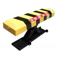 Buy Durable Automatic Car Parking Lock , Parking Space Saver Lifespan Up To 1 at wholesale prices