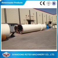 GHG 2.2 * 24  2 Ton per Hour Heavy duty rotary dryer / Rotary Drum Pellet Dryer for sale