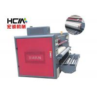 Quality 420mm Drum Diameter Rotary Heat Press Machine For Polyester 1 Year Warranty for sale
