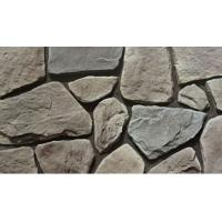 China Lightweight Cultured Stacked Stone Riprap Series Wall Cladding Cultured Stone on sale