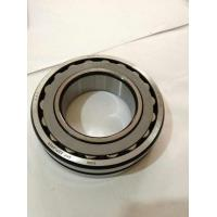 Quality Heavy Load Spherical Roller Bearings , Crusher Double Row Roller Bearing 22312CC/C3W33 for sale