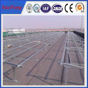 Quality Ground Solar Mounted System,solar ground mounting system,solar mounting system for sale