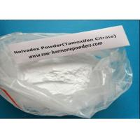 Quality Pharmaceutical Tamoxifen Citrate / White Raw Supplement Powders CAS 54965-24-1 for sale
