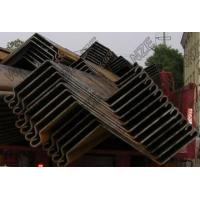 Quality Sell Hot rolled Z- type steel sheet pile for sale