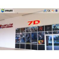 Quality Attractive 7D Movie Theater 7D Cinema Equipment / Simulator System For Shooting Game for sale