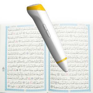 Buy Mould Digital Holy Digital Quran Read Pen For Islamic Ramadan Souvenir at wholesale prices