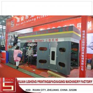 China Semi-Automatic Four Colour Offset Printing Machine PLC Control on sale