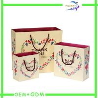 China Fancy Cosmetic Custom Paper Shopping Bags Rope Handle Coated Paper on sale