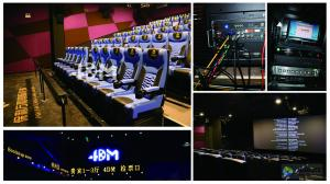 Quality Blue 4D Cinema Motion Seats Leather Movie Chairs Pneumatic or Electronic Effects for sale