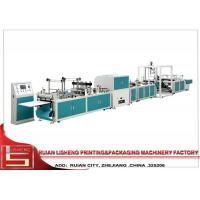 Quality High Speed Ultrasonic Non Woven Bag Making Machine For PP Non Woven Fabric for sale