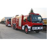 Quality ISUZU 12,000L foam fire truck for sale
