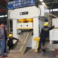 Quality 2000 Ton Hydraulic Press Metal Sheet Embossing Press Machine For Door Skin for sale