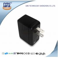 Quality Phone Universal Electrical Adapters , AC DC Wall Power Adapter US Plug for sale