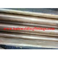 Quality ASTM B111Heat Exchanger Copper Nickel Tube / Pipe DNV / BIS / API / PED for sale
