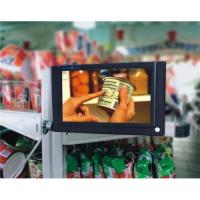 Buy cheap Advertising player from wholesalers