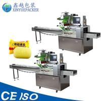 Quality Flexible Adjustment Soap Packing Machine , Horizontal Flow Wrap Packing Machine for sale