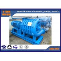 3000m3/h Centrifugal Aeration Blowers Water Treatment , Chemical Gas for sale