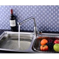 China Chrome plated brass single handle kitchen faucet with new design on sale