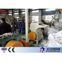 Quality Industrial Plastic Recycling Granulator Machine With Hydraulic Screen for sale