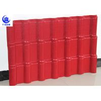 Quality Asa Synthetic Resin Roof Tile , Spanish Bamboo Wave Pvc Roofing Sheets for sale