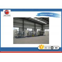 Quality Electric Industrial Water Treatment Systems 0.75KW 1T ~3 0T PLC Control 1000L / h for sale