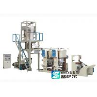Quality Automatic Blown Film Extrusion Equipment  With Rotogravure Printing Unit for sale