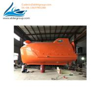 Buy Totally Enclosed Cargo Version 30 Persons Free Fall Lifeboat and Launching at wholesale prices