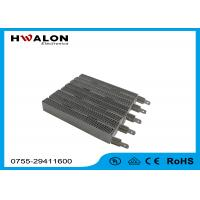 Quality Square Size PTC Air Heater Heating Resistor With Terminal For Hand Dryer for sale