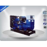 Buy 450kva Soundproof Compact Engine Generator Set With Perkins Engine at wholesale prices