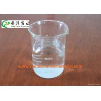 Quality MW 115.03 HACCP Methyldichlorosilane For Silicon / Glass Surfaces CAS 75-54-7 for sale