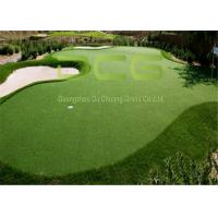 Quality Durable Natural Looking Golf Artificial Grass 11000 Dtex With SGS Approved for sale