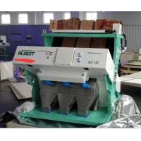 Quality 2 tons per hour. groundnuts. peanuts CCD new system color sorting machine with best price. best quality. 1 year warranty for sale