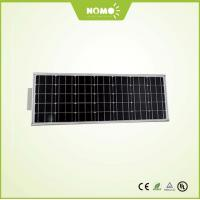 Quality 50w mono or poly crystalline waterproof high efficency solar all in one street light for sale