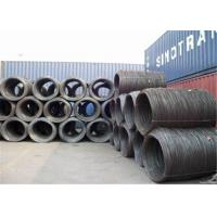 Buy cheap Low Carbon Steel Wire Rod 5.5mm 6.5mm SAE 1006 SAE1008 SAE1018 Welding Wire Rod from wholesalers