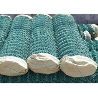 Buy cheap 100 Foot PVC Coated Chain Link Fence 5 X 5 CM For Garden Decoration from wholesalers