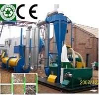 Buy cheap Mobile Biomass Pelleting Plant from wholesalers
