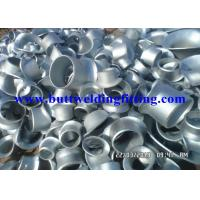 China Alloy Steel Forged Pipe Fittings Alloy 925 Incoloy 925 Uns No 9925 Sweepolet on sale