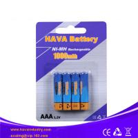 Quality NiMH Battery AAA1000mAh 1.2V for sale