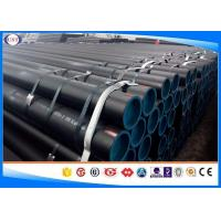 Quality Steel Line Pipe Seamless Carbon Steel Pipes & Tubes API 5L Grade B Mill Test Certificate for sale