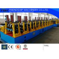 Buy cheap 17 Stations and Two Waves Roll Station Guardrail Roll Forming Equipment Machine from wholesalers