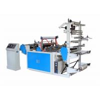 China omputer Control Hot Cutting and Side Sealing Bag Making Machine on sale
