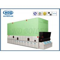 Quality YLW Coal Fired Horizontal Thermal Oil Boiler SGS Certification Low Pollution Emission for sale