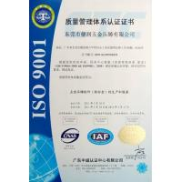 LiFong(HK) Industrial Co.,Limited Certifications