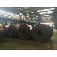 Quality High Strength Cold Rolled Steel Coil For Construction Materials Commerical Quality for sale