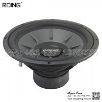 12 double magnet car subwoofer PP cone car audio woofer head big brand design car bass speaker spl car loudspeaker for sale