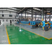 Quality High Performance Tube Mill Machine Durable Max 80m/Min Worm Gearing for sale