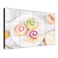 Buy cheap 55 Inch Seamless Video Wall Lcd Monitors Narrowest Bezel 0.88mm High Brightness from wholesalers