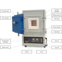 China 12L 1200C Box Type Furnace , Ceramic Insulation Laboratory Vacuum Furnace Energy Saving for sale
