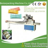 Quality flow pack machine in muti-function packaging machine for sale