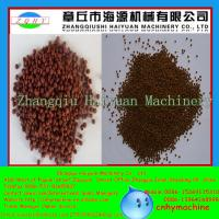 Quality Cheapest and quality guaranteed 50-100kg/h small small fish feed pellet machine for sale